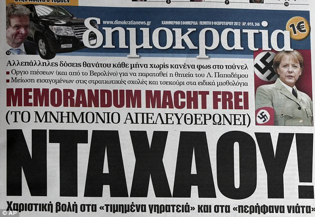 greek newspaper